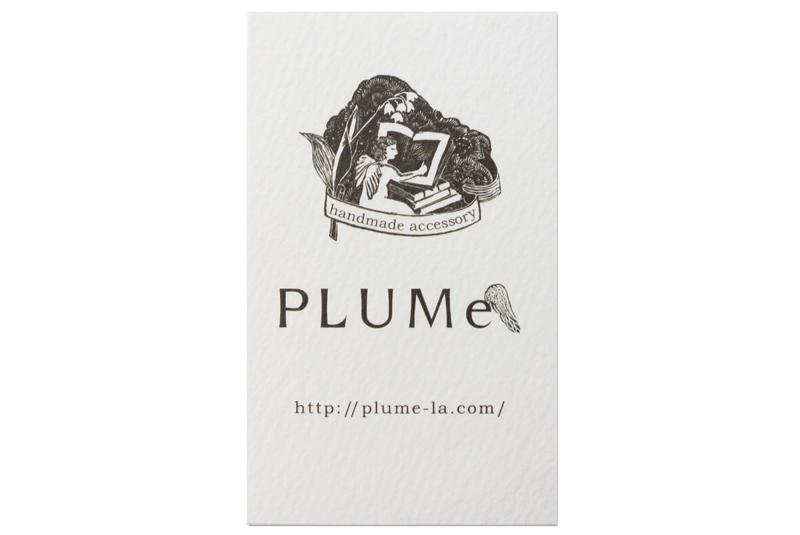 PLUMeのカード