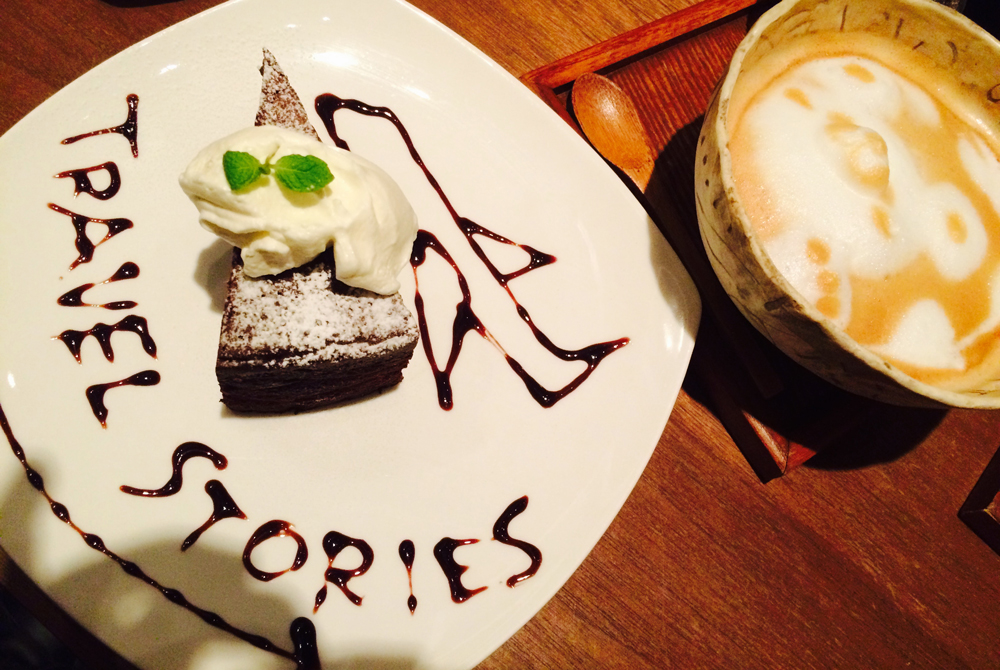 TRAVEL STORIES WITH CHOCOLATE CAKE
