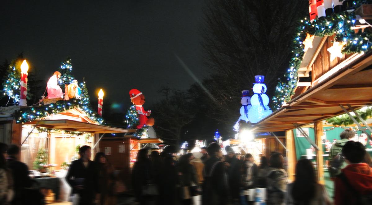 日比谷公園 東京クリスマスマーケットの屋台