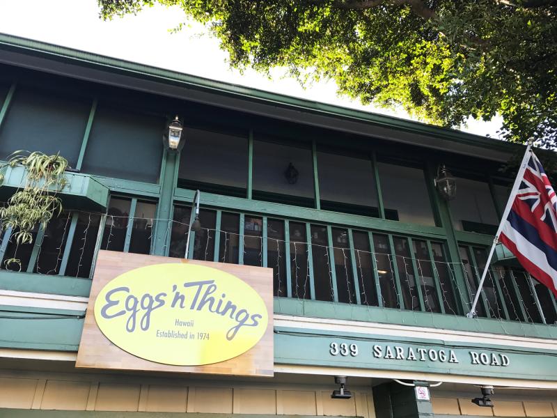 エッグスンシングス (Eggs'n Things) サラトガ本店(Saratoga)