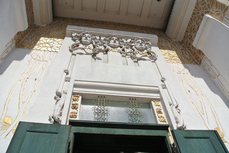 セセッション(Secession)入り口の装飾